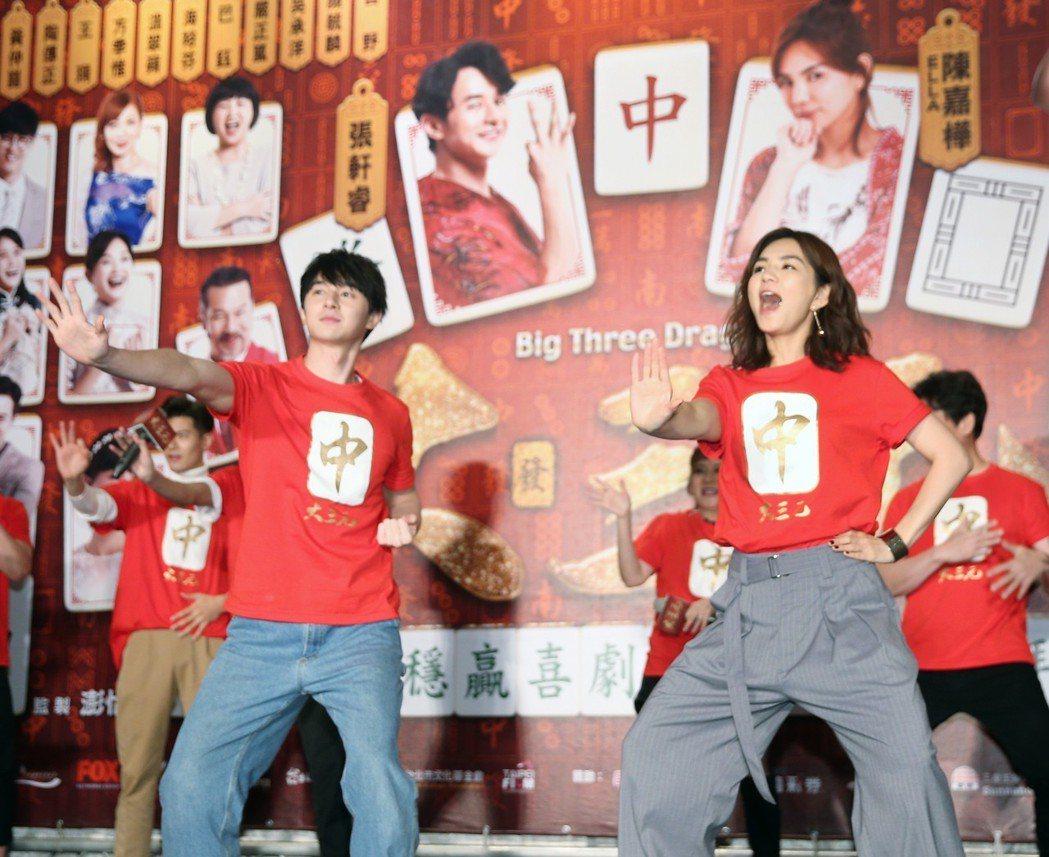 Ella(右)與張軒睿(左)在賀歲片「大三元」記者會上,跳舞同樂。記者陳正興/攝...