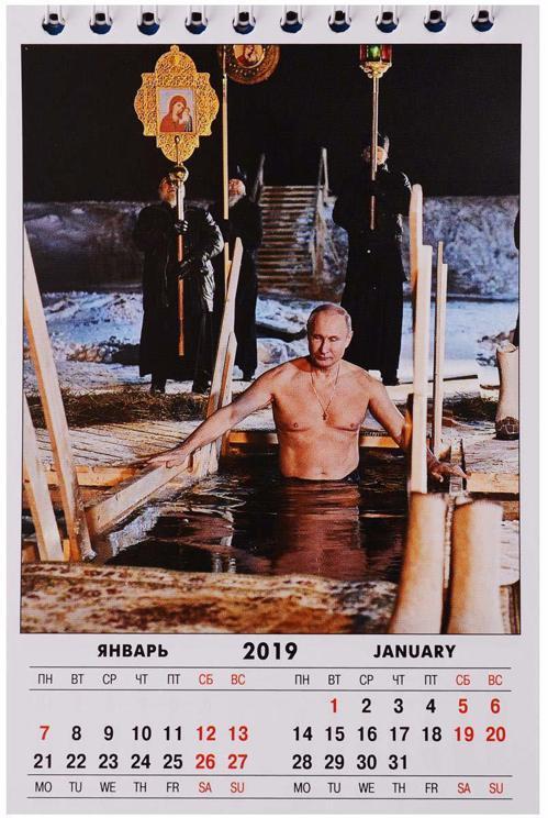 2019年普亭月曆中,有普亭打赤膊浸冰湖的照片。 圖/取自日本亞馬遜網站