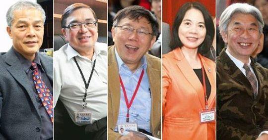 台北市長柯文哲和他無緣的小內閣成員;左起楊忠和、陳銘薰、柯文哲、周麗芳、倪重華。...