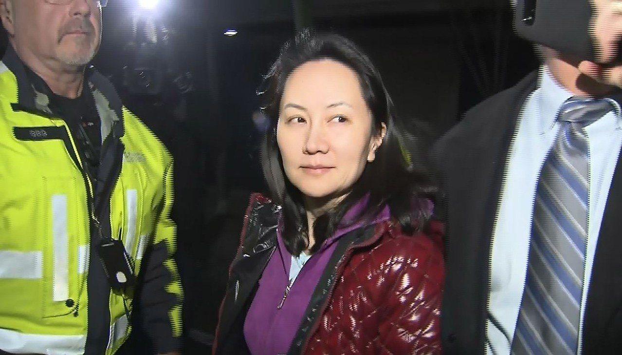 華為財務長孟晚舟11日在加拿大交保獲釋。擷自美聯社影片