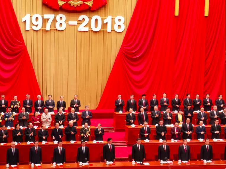 中共上午在人民大會堂召開慶祝改革開放四十周年大會,中共總書記習近平強調,中國的神...