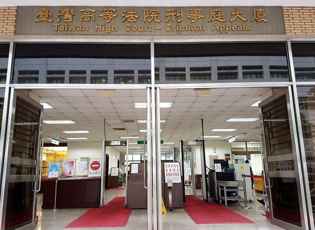 台灣高等法院。聯合報系資料照片