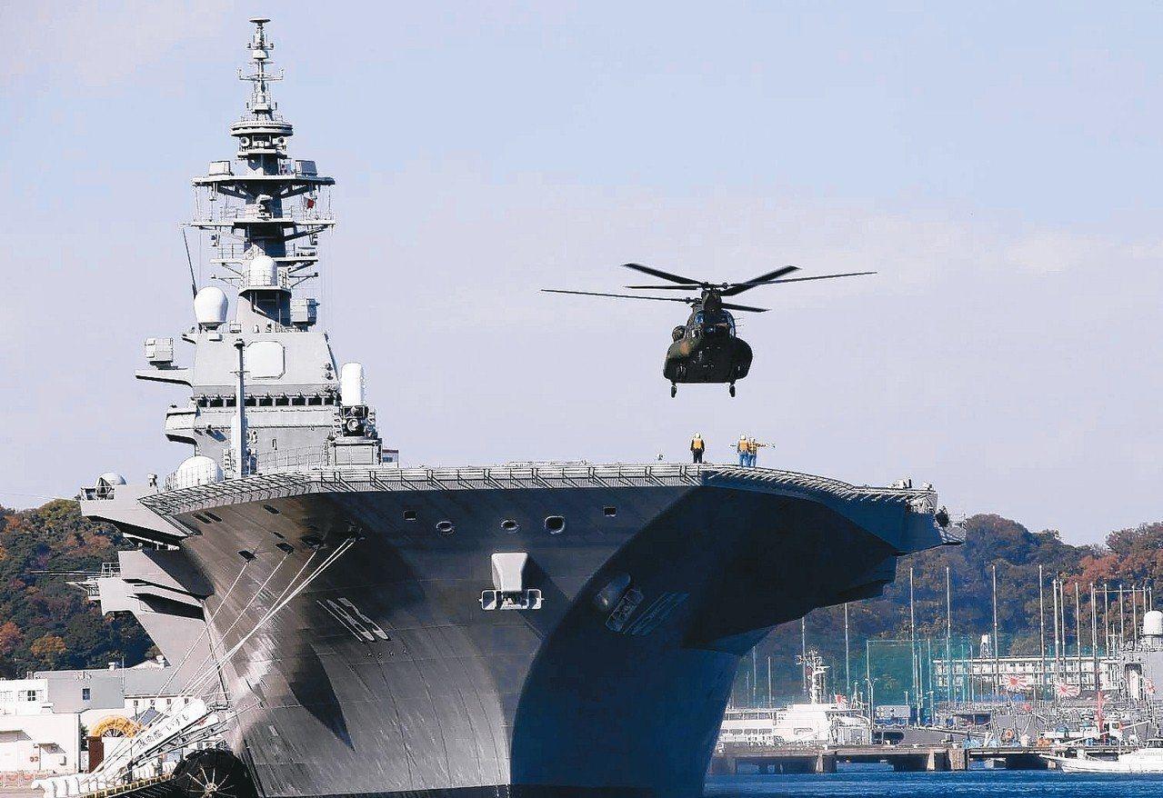 圖為被視為「準航空母艦」的日本「出雲號」護衛艦。 路透