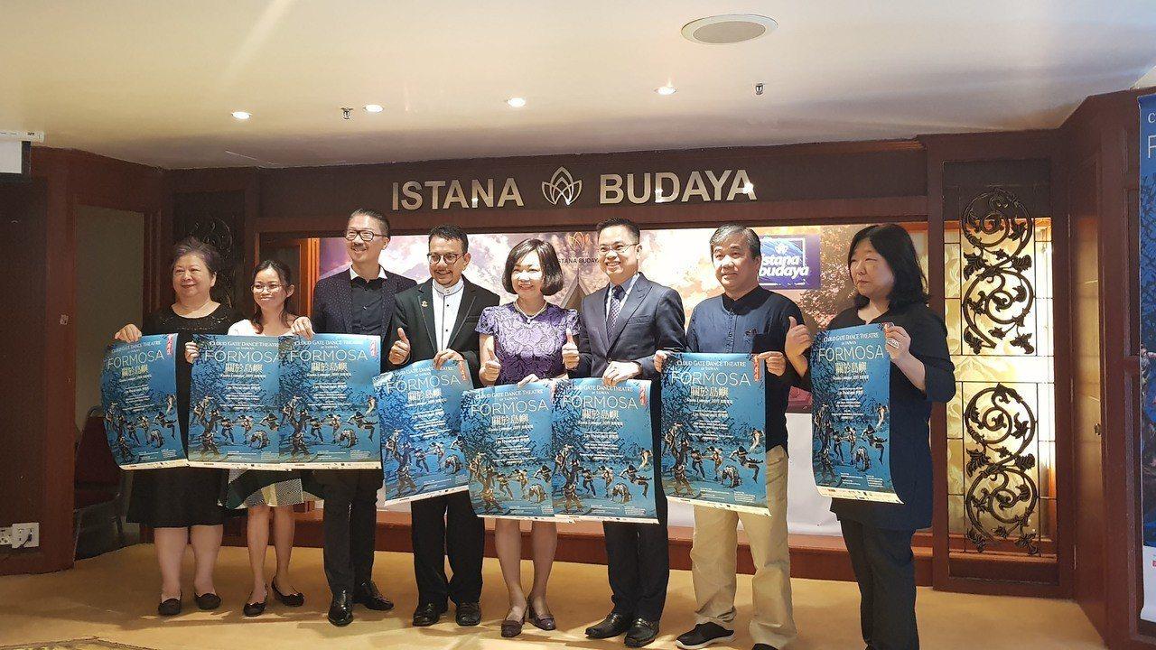 台灣雲門舞集創辦人兼藝術總監林懷民的新作「關於島嶼」,將在明年3月在馬來西亞吉隆...