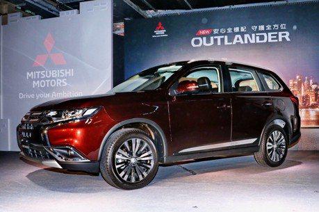 打造更稱職的家庭休旅 Mitsubishi Outlander新年式升級登場