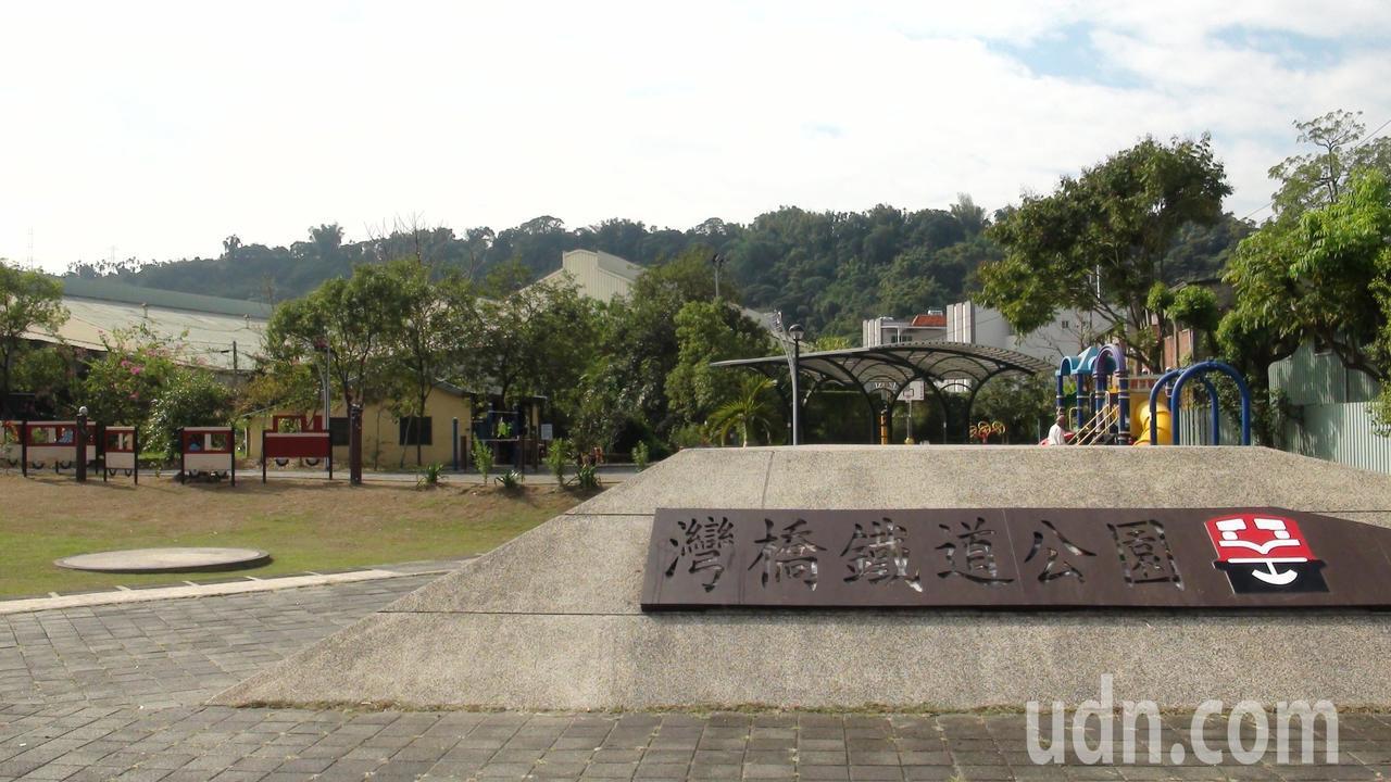 灣橋鐵道公園被誤認是灣橋車站舊址,地方人士說這裡早期是眷村。記者謝恩得/攝影