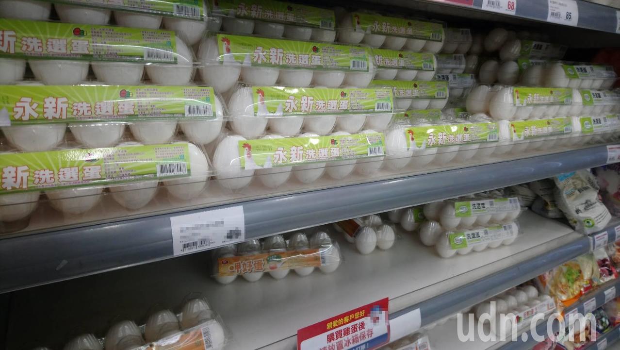 農委會表示,洗選蛋建置成本過高,仍需獲得共識。聯合報系資料照