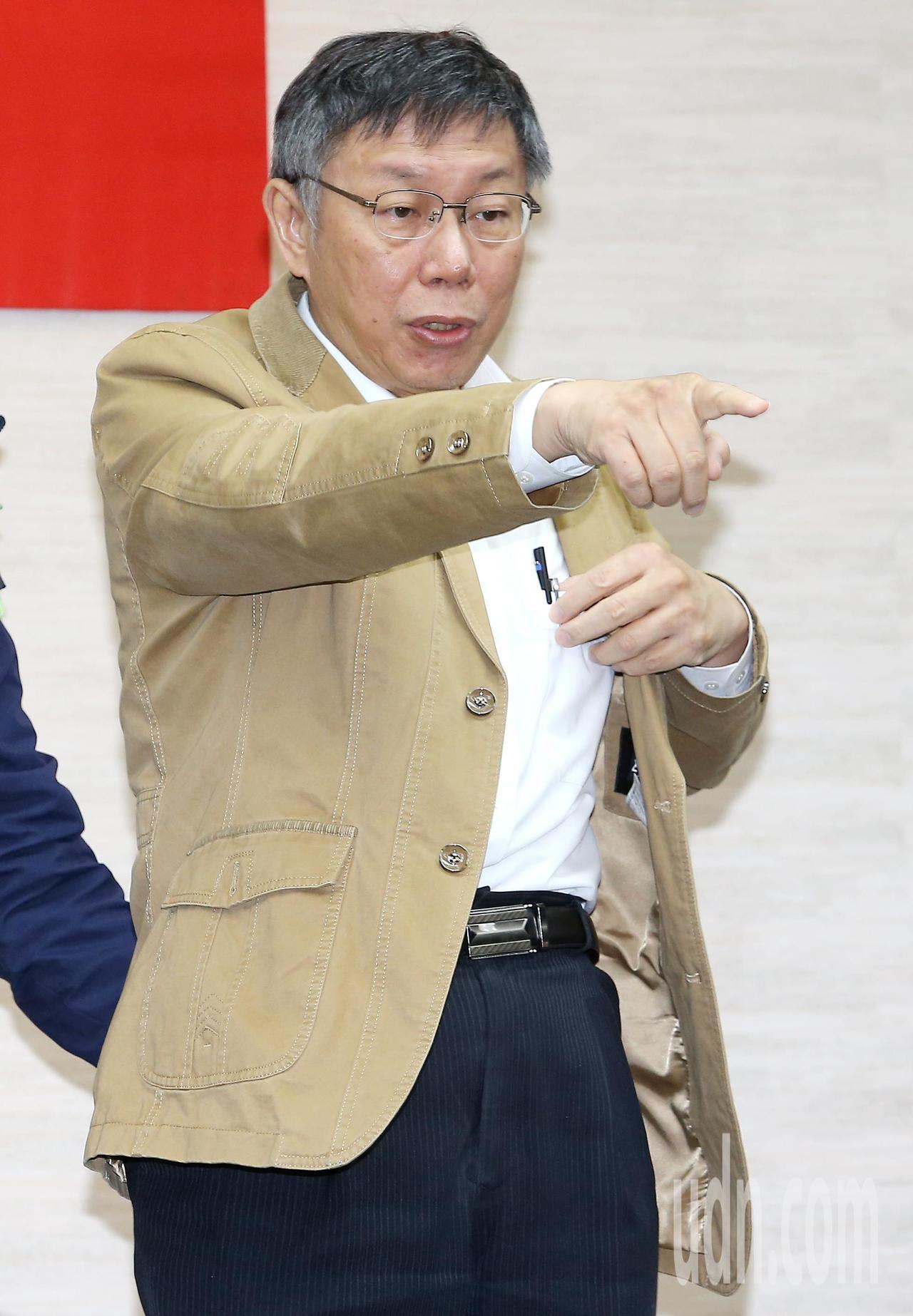 台北市長柯文哲上午出席台北市政府內閣總辭典禮。記者余承翰/攝影