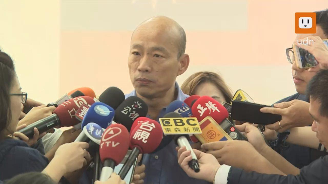 高雄市長當選人韓國瑜今天上午前往高雄市黨部,召開今年最後一次的黨委會。記者謝育炘...