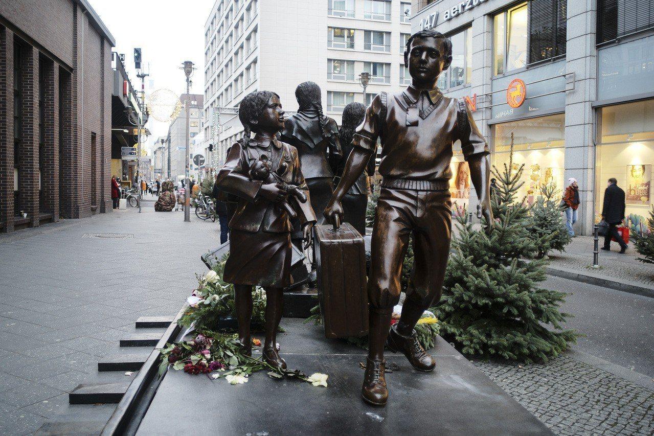 德國同意補償在「兒童救援任務」中撤出納粹德國、大多為猶太裔的倖存者。圖為德國柏林...