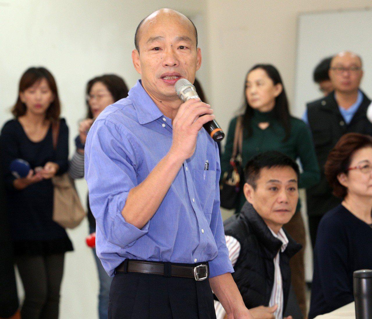 高市長當選人韓國瑜今以國民黨市黨部主委身分,到高雄市黨部開會,並向黨內同志闡述「...