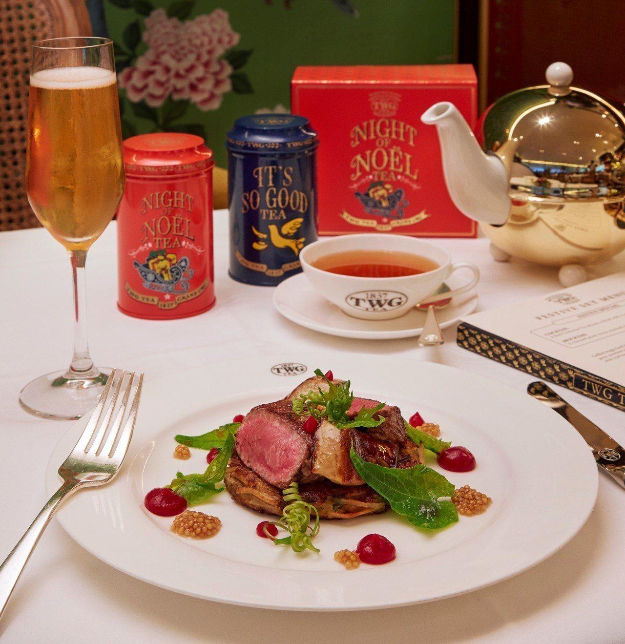 世界奢華茶葉品牌TWG Tea自即日起至明年1月6推出「限量午夜耶誕喜悅套餐」,...