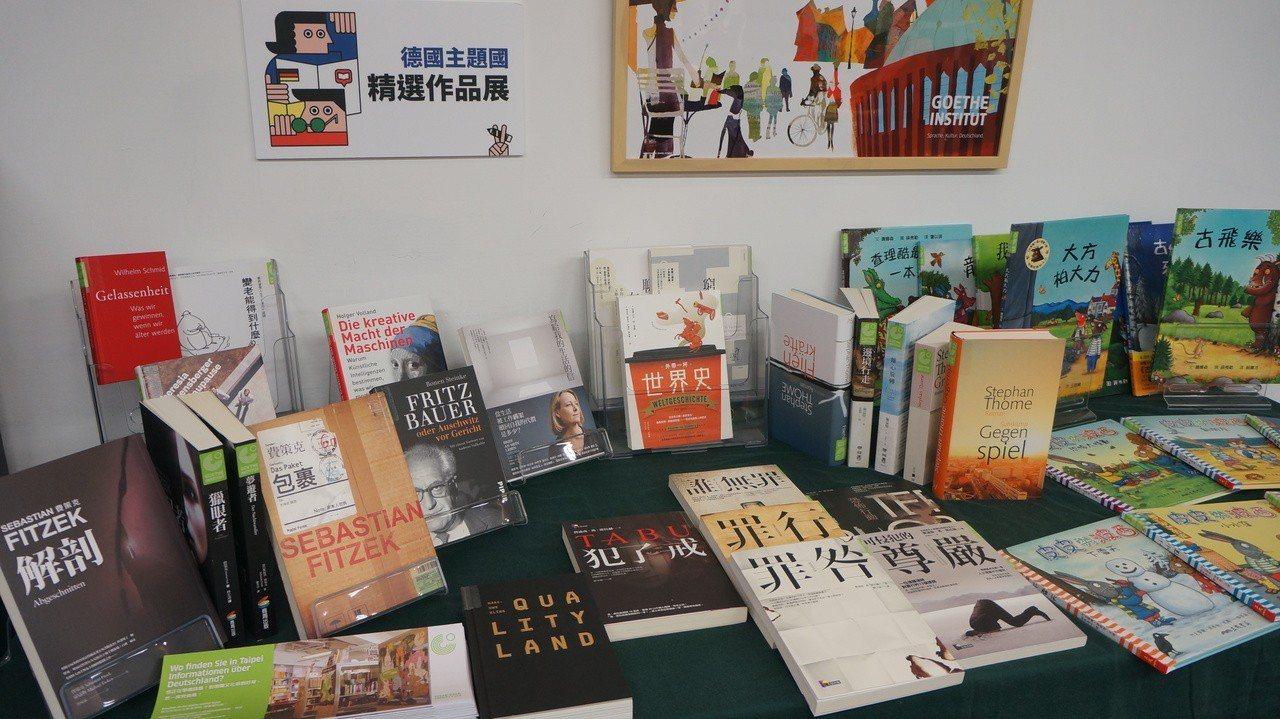台北國際書展公布主題國德國的堅強陣容。圖/台北書展基金會提供