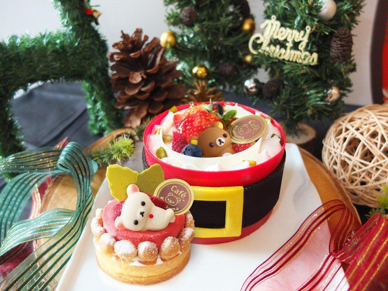 4吋拉拉熊耶誕蛋糕(後)售價380元、小白熊耶誕塔(前)售價150元。圖/拉拉熊...