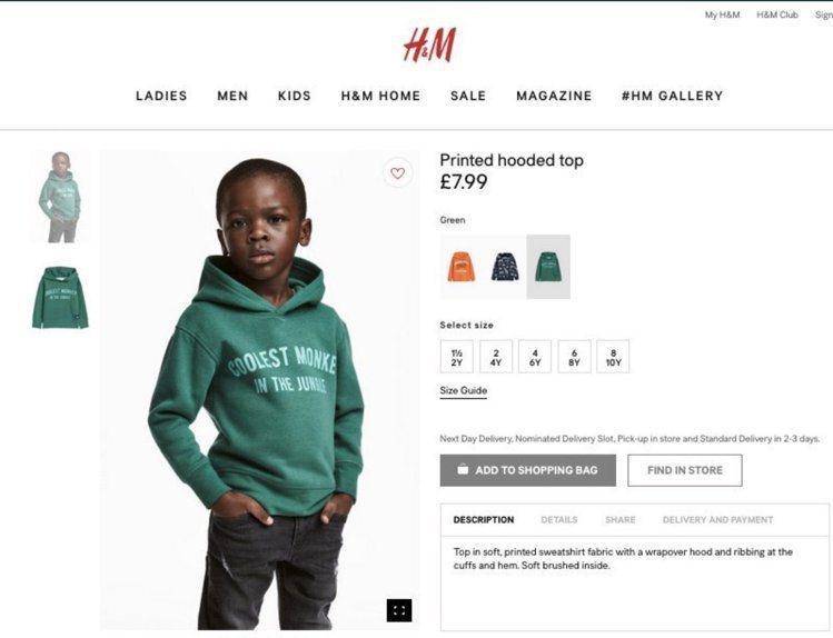 H&M年初因為找了黑人小孩穿上寫著「森林中最酷的猴子」字樣的服裝也被指控...