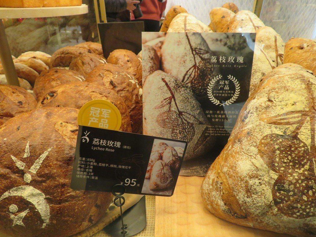 上海「吳寶春麥坊」也帶來吳寶春2010年獲得法國樂斯福麵包大賽冠軍作品「荔枝玫瑰...