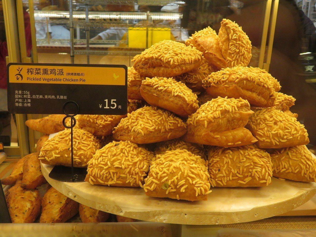 上海「吳寶春麥坊」特別選用烏江榨菜這款上海民眾熟悉的當地食材,推出滬上限定產品「...