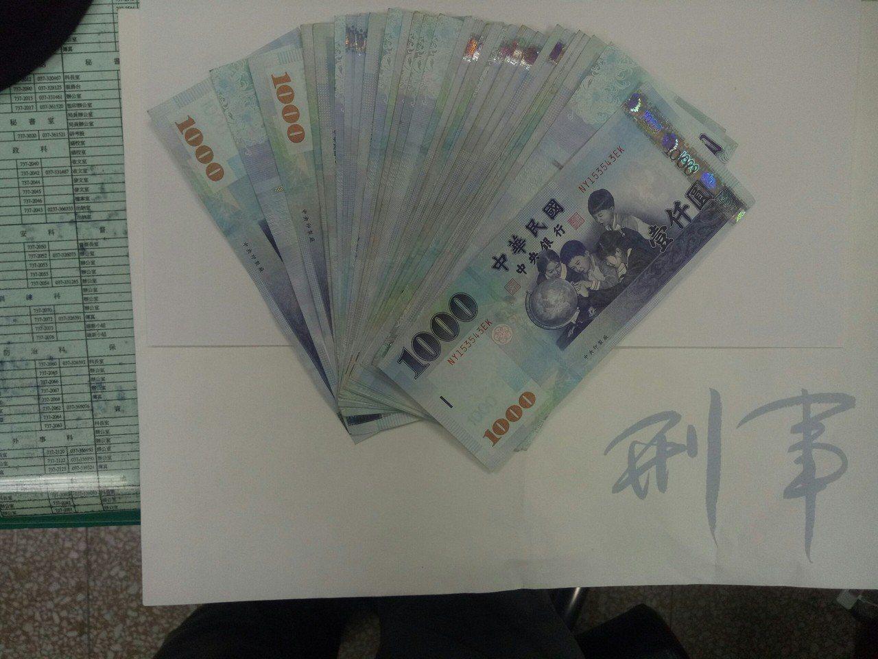 苗檢查賄扣案買票現金等證據,今天一口氣起訴4件。圖/苗栗地檢署提供