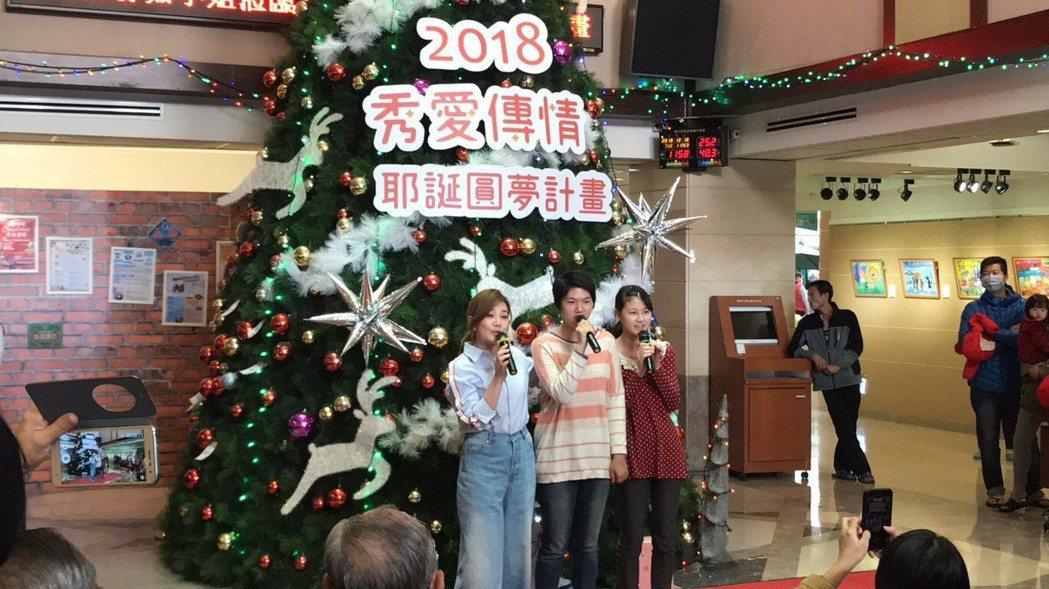 秀傳醫療體系今天舉辦「2018秀愛傳情耶誕圓夢活動」,慈愛殘障教養院慢飛天使黃淑