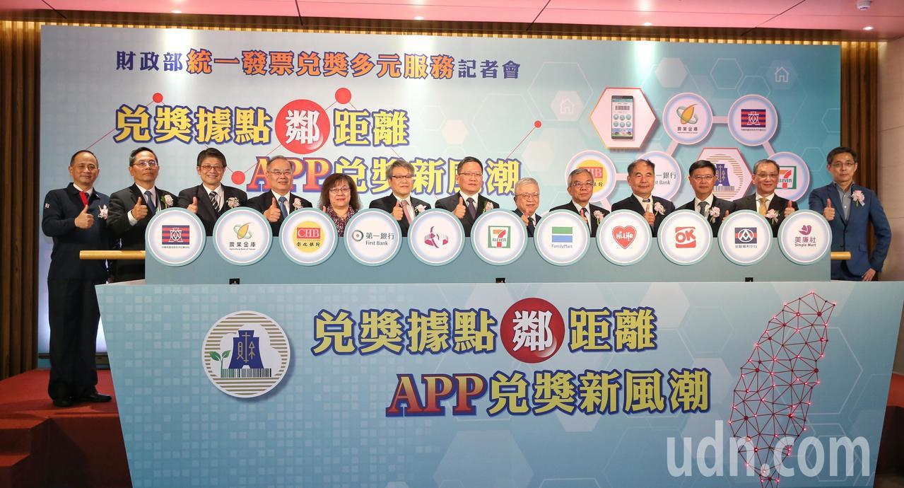 財政部長蘇建榮(右七)與合作單位一同進行啟動儀式。記者鄭清元/攝影