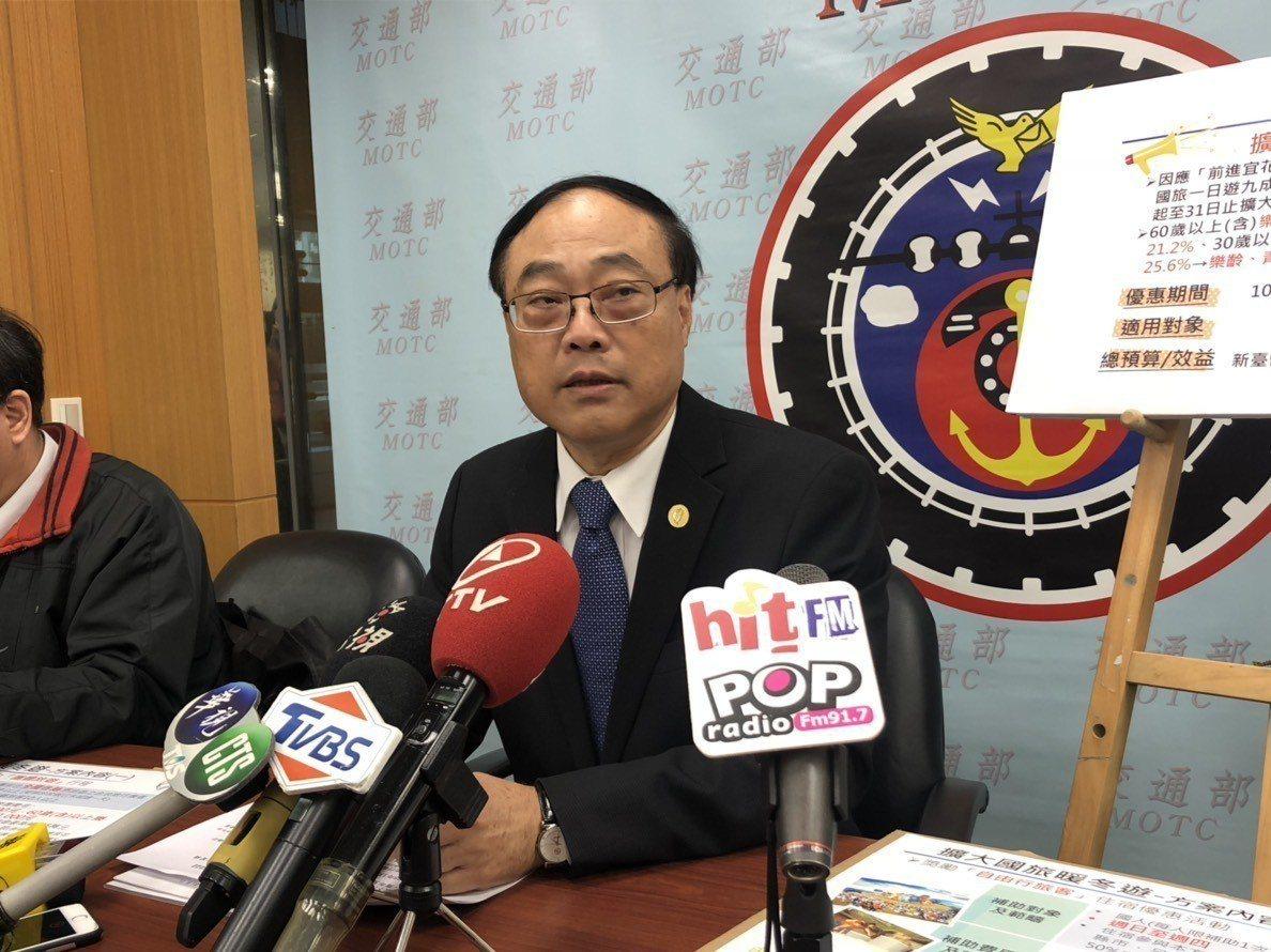 觀光局長周永暉宣布擴大國旅暖冬遊方案。記者侯俐安/攝影