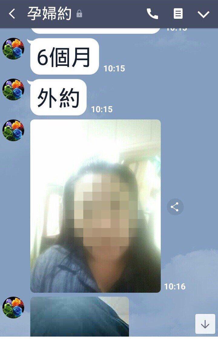 孕婦挺肚性交易!?被警抓獲進行裁罰。記者巫鴻瑋/翻攝