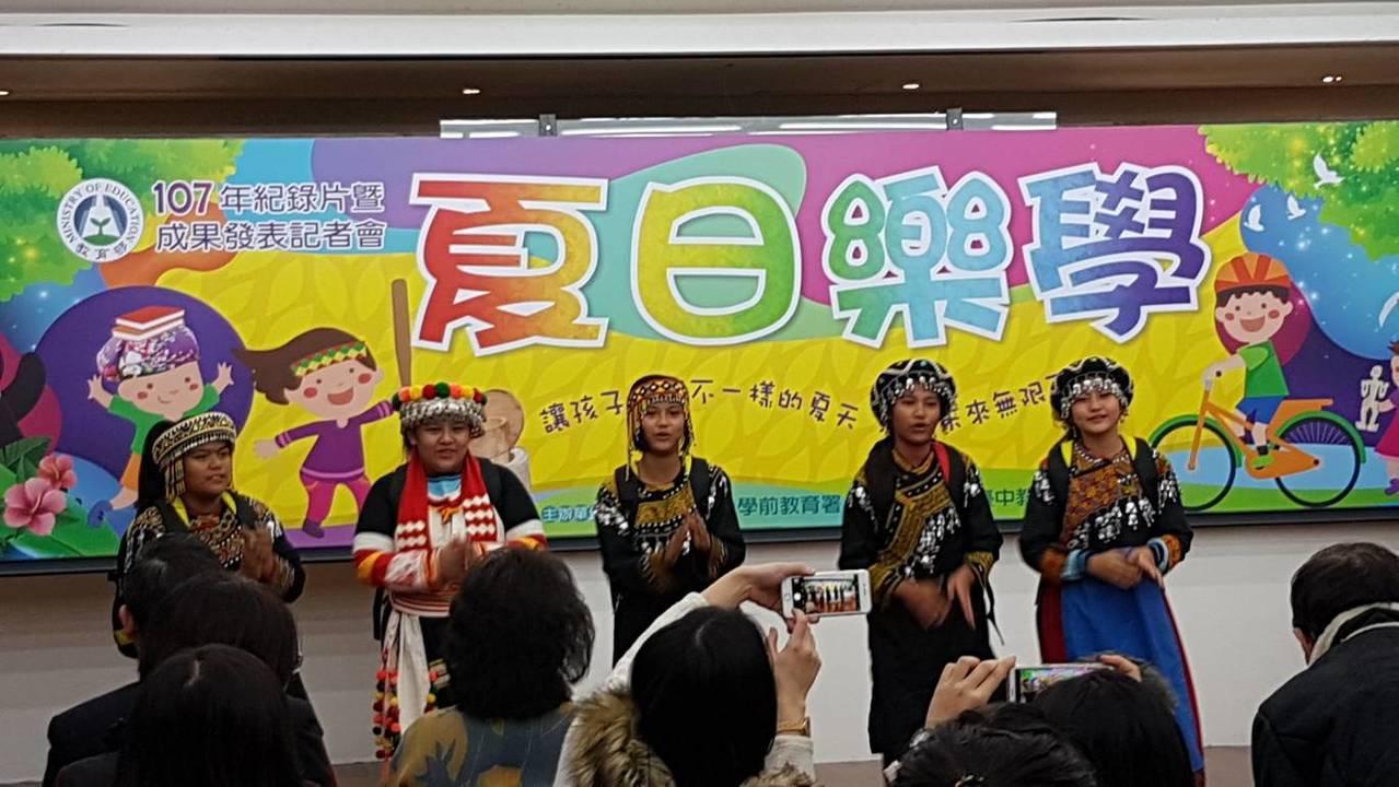 高雄市那瑪夏國中以學習原住民傳統特色為主題規劃夏日樂學課程。記者吳佩旻/攝影