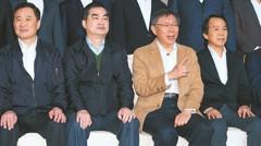 小內閣總辭 柯文哲:任內沒弊案 很大改變
