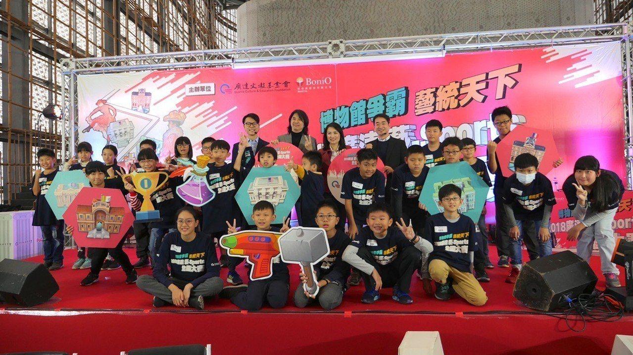 決賽選手大合照 圖/廣達文教基金會 提供