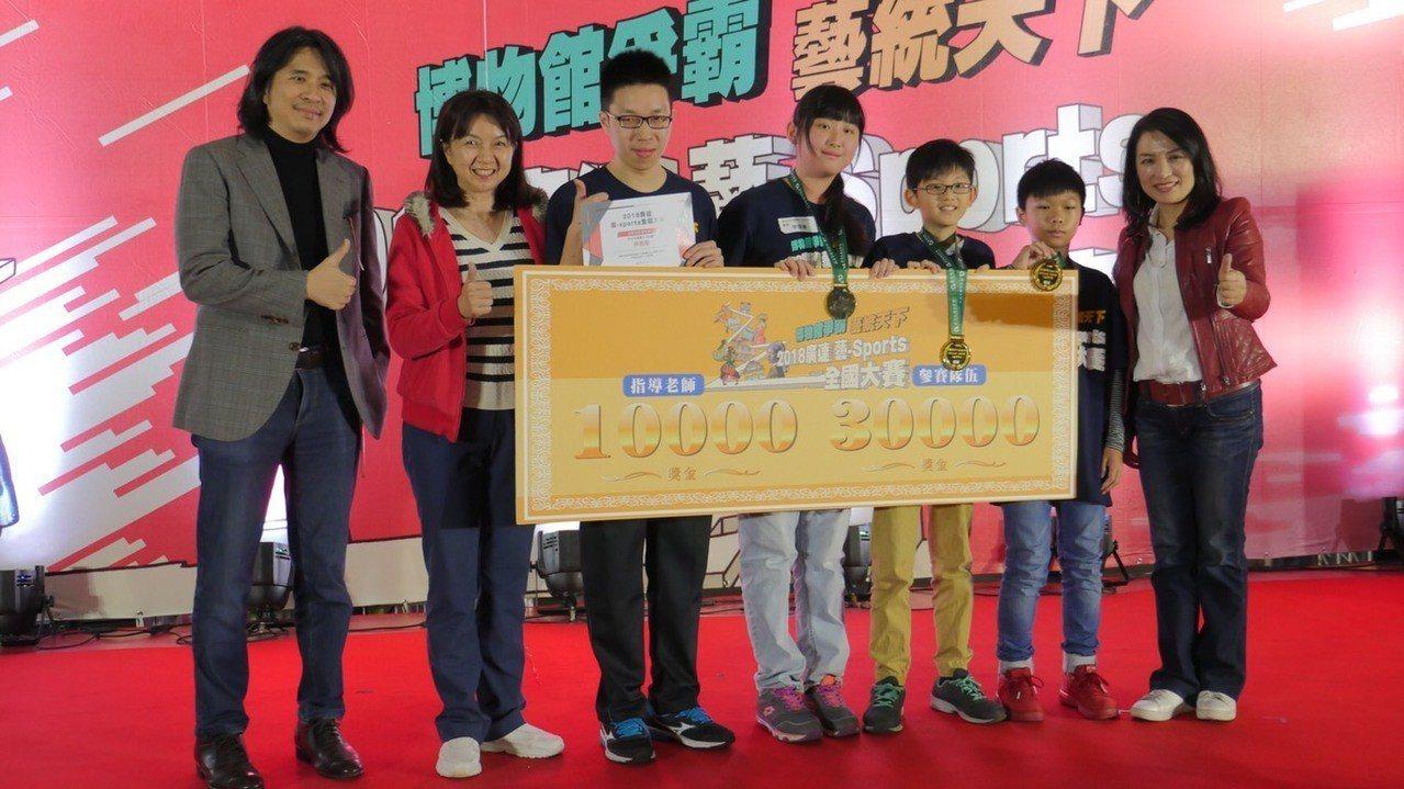 國小組冠軍 圖/廣達文教基金會 提供