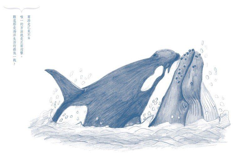 當時沒什麼鯨豚寫作,主要只有劉克襄跟廖鴻基而已。圖為劉克襄小說《座頭鯨赫連麼麼》...