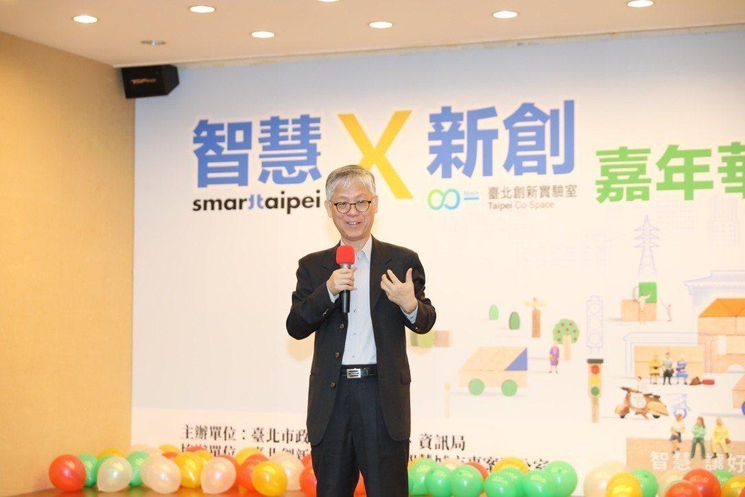 臺北創新實驗室大家長、天使投資協會秘書長蘇拾忠。 臺北創新實驗室/提供