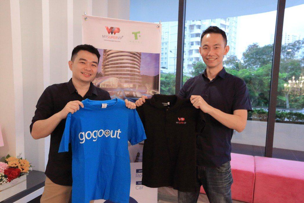 gogoout與MySpuerVip於馬來西亞檳城合作簽約儀式,圖左起MySup...