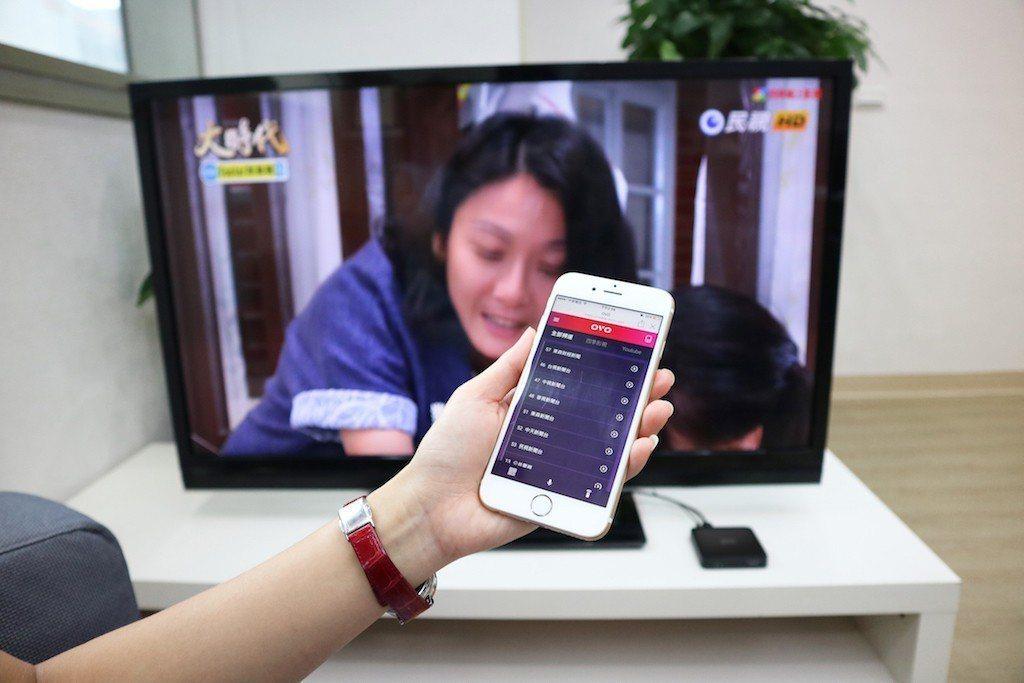OVO電視盒搭配全新手機APP,無論通勤或者在家,都可無縫觀看影音內容。 OVO...