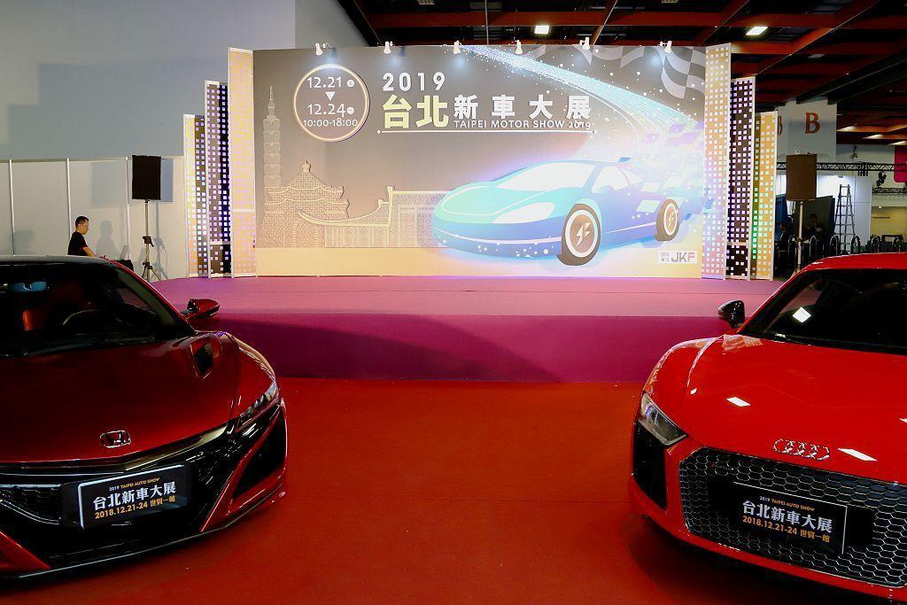 參與2019台北新車大展的車廠有Audi、BMW、Citroen、DS AUTO...