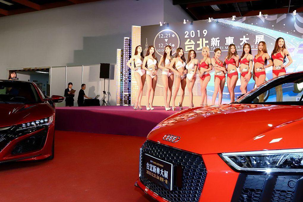 2019台北新車大展重點搶先看!網紅車模一次亮相