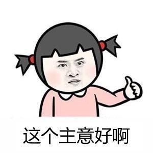 圖片來源/ jiuwa