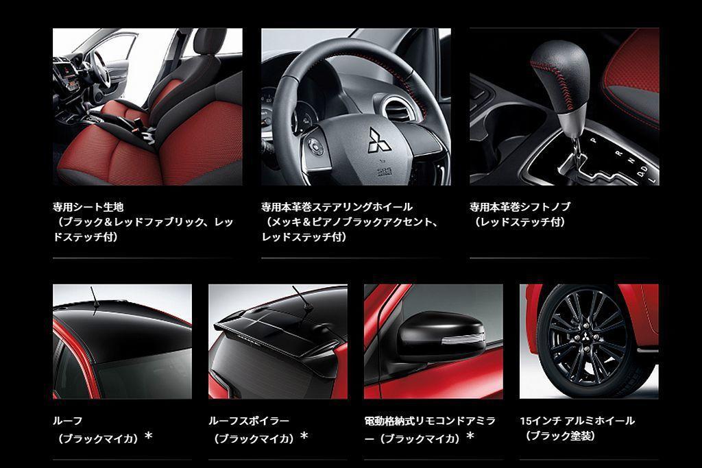 三菱Mirage Black Edition外觀則有黑色對比車頂、黑色擾流尾翼、黑色後視鏡外蓋、黑色15吋輪框。車艙則換上黑/紅雙色座椅、真皮多功能方向盤以及真皮排檔頭。 圖/Mitsubishi提供
