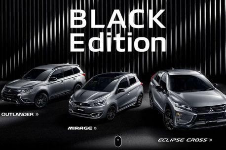 黑潮來襲!三菱在日本一口氣推三款Black Edition特仕車