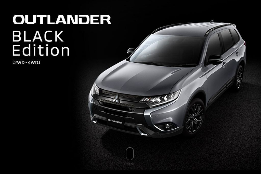 三菱Outlander Black Edition特仕車。 圖/Mitsubis...