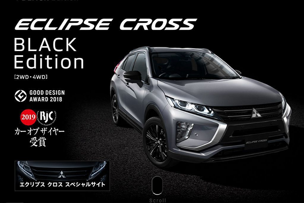 三菱Eclipse Cross Black Edition特仕車 圖/Mitsu...