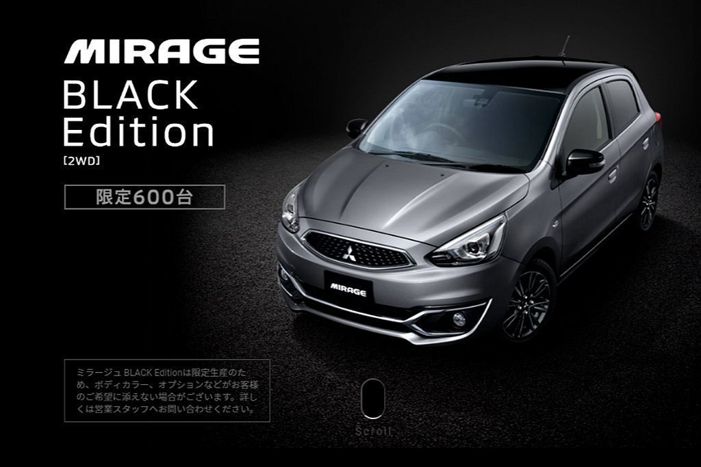 三菱Mirage Black Edition特仕車。 圖/Mitsubishi提...
