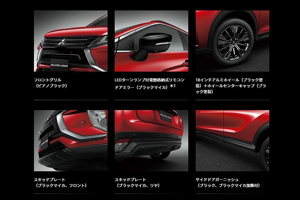 三菱Eclipse Cross Black Edition特仕車更換高質感鋼琴烤...