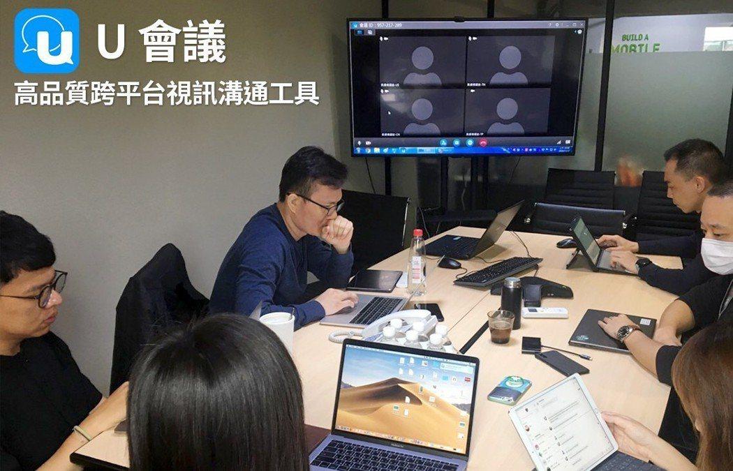 凱鈿行動科技導入訊連科技「U 會議」視訊會議,打造高畫質、高音質、跨平台之內部溝...