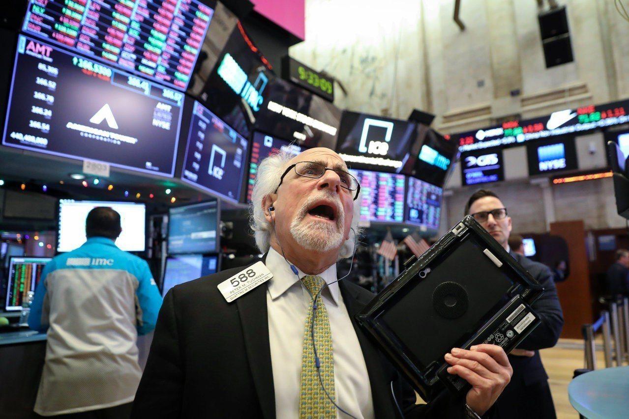 美股周二小幅上揚,市場聚焦Fed利率決策。 路透
