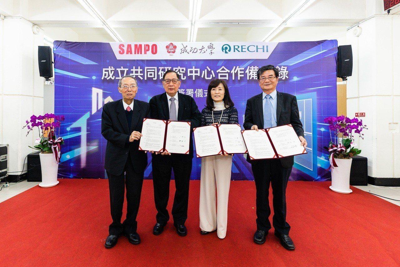 聲寶、瑞智和成大簽署共同成立研究中心合作備忘錄,左起依序為前成大校長黃煌煇、聲寶...