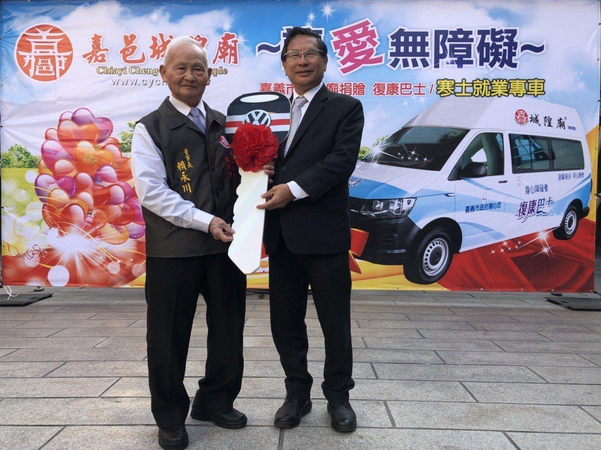嘉義城隍廟今天一口氣捐助2輛車,一輛復康巴士給嘉義市政府社會處,讓身障者受惠;另...