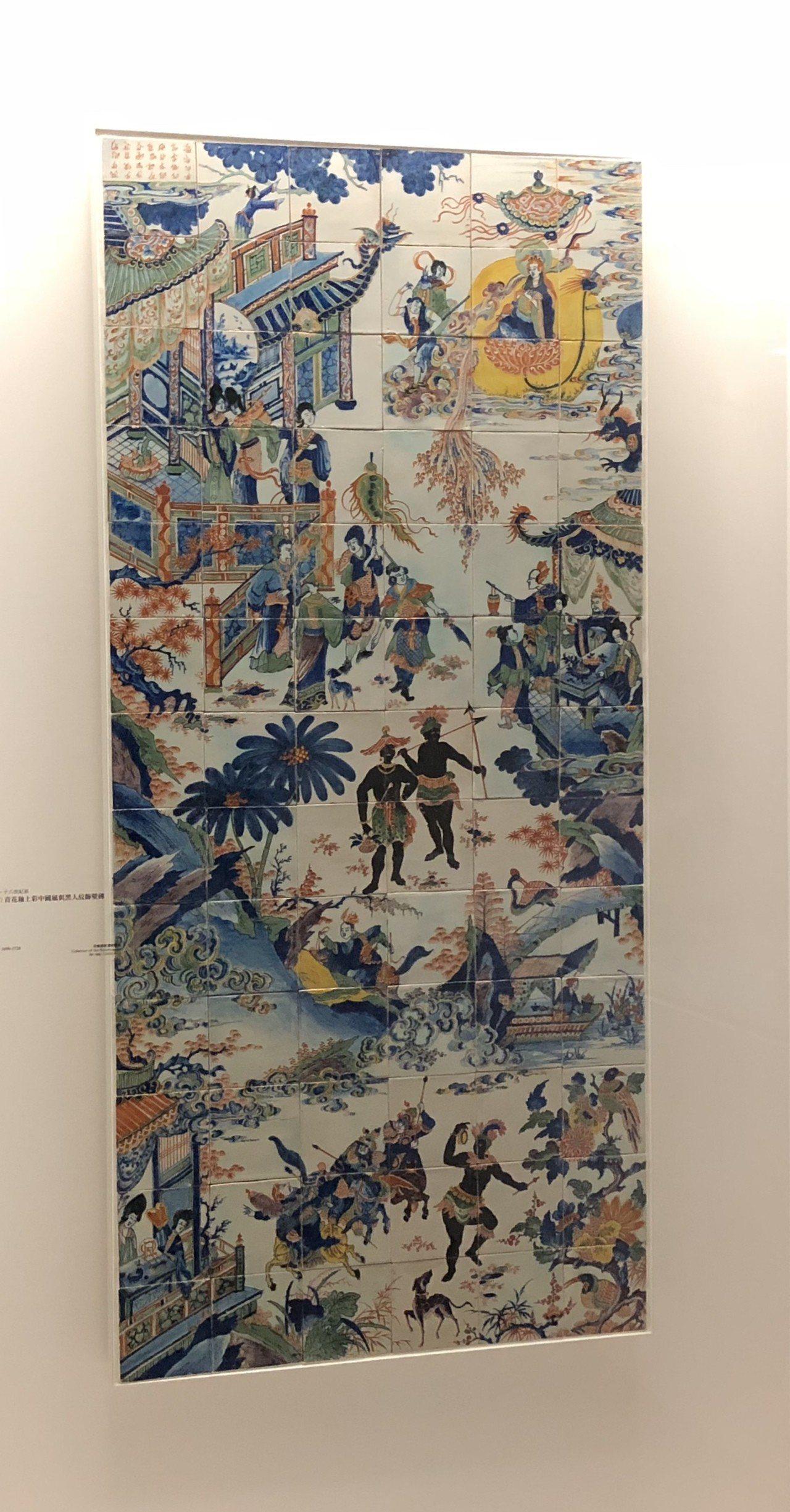 荷蘭窯廠青花釉壁磚。記者何定照/攝影