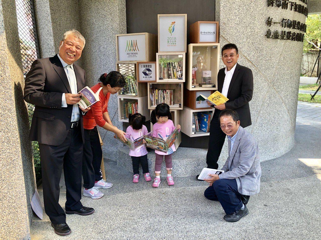 新業在台中文學館認養的書席,很受小朋友及家長歡迎。記者宋健生/攝影