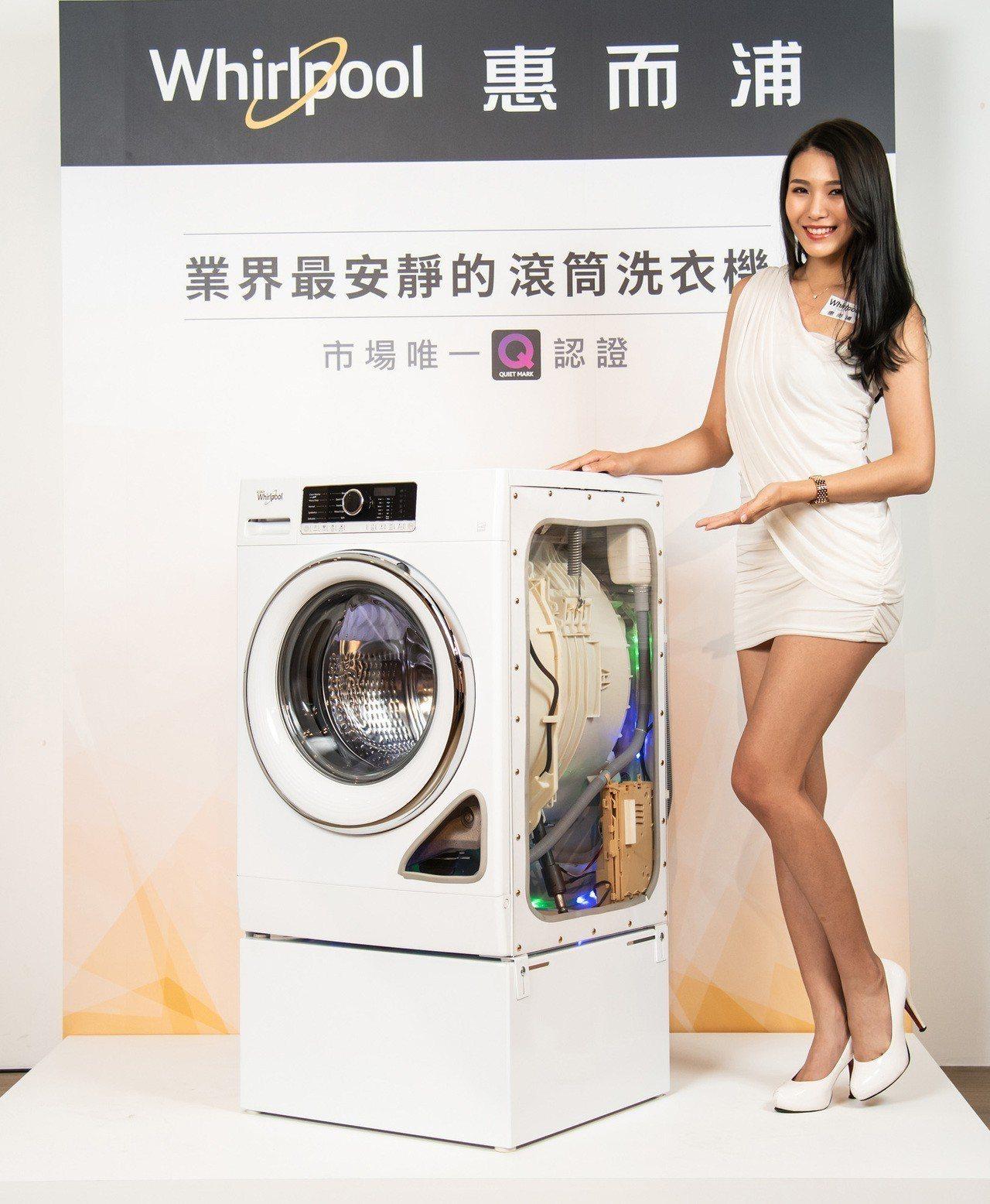 米蘭之星滾筒洗衣機採用DD直驅變頻馬達,轉速高、震動值趨近於零,洗衣脫水都超安靜...